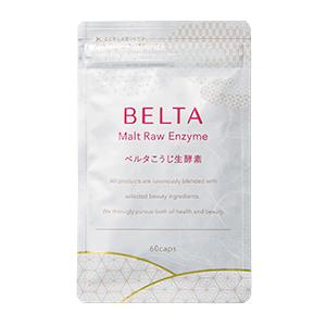ベルタこうじ生酵素 -正面1