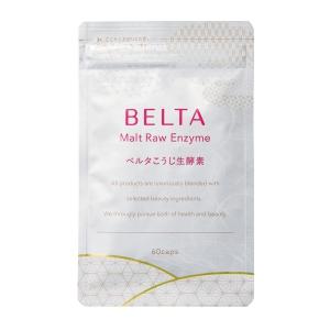 ベルタこうじ生酵素 -正面2